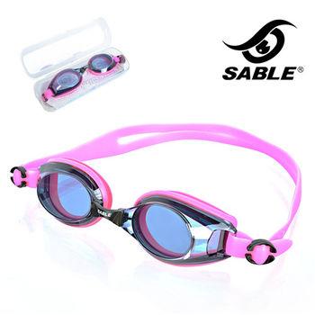【黑貂SABLE】繽紛色彩 標準平光運動泳鏡(藍粉色)