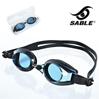 【黑貂SABLE】繽紛色彩 標準平光運動泳鏡(藍黑色)