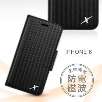 【Moxie】Apple IPhone 6/6S 電磁波防護皮套