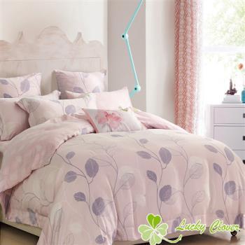 【幸運草】青春粉葉 100%嫩柔天絲雙人四件式兩用被床包組
