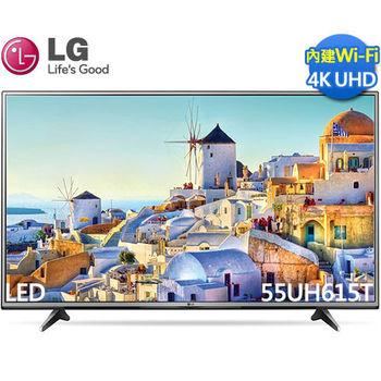 送好禮+安裝《LG樂金》55吋4K UHD 聯網電視 55UH615T