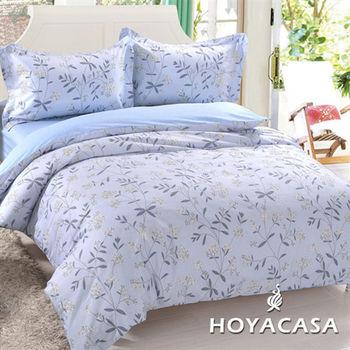 HOYACASA香草之戀   加大四件式抗菌純棉兩用被床包組