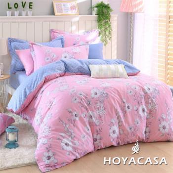 HOYACASA沁香花語  雙人四件式抗菌純棉兩用被床包組