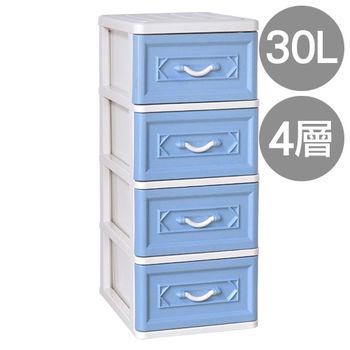 【SONA MALL】粉嫩天使四層收納置物櫃(30公升4層櫃)