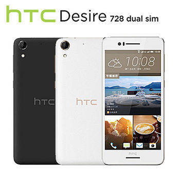 HTC Desire 728 dual sim 八核5.5吋 雙卡智慧手機*送ways溫度量測計+保護套+觸控筆