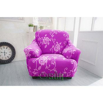 【Osun】一體成型防蹣彈性沙發套、沙發罩圖騰款1人座(華麗典雅-紫色玫瑰)