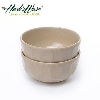【美國Husk's ware】稻殼天然無毒環保日式大餐碗(2入)