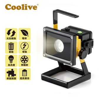 Coolive「冒險家」CREE L2 探照燈!超強亮度!多功能用途!