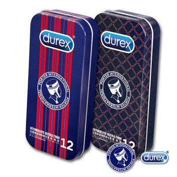 【Durex杜蕾斯 x Porter】超薄裝更薄型鐵盒限定版-12入裝(紅色直間)+12入裝(黑紅格子)