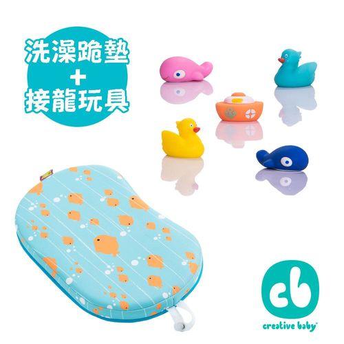 Creative Baby外出野餐防水舒適座墊/洗澡跪墊(兩色任選)+水上樂園噴水洗澡玩具