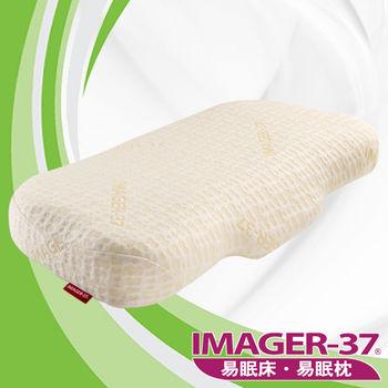 IMAGER-37易眠枕 舒蝶型 記憶枕 BS