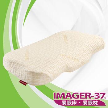 IMAGER-37易眠枕 舒蝶型 記憶枕 BSS