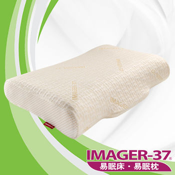 IMAGER-37易眠枕 AirCell 記憶枕 AL