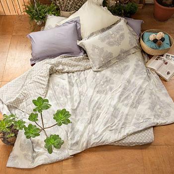 BBL 風華100%萊賽爾纖維(天絲®).印花雙人兩用被床包組