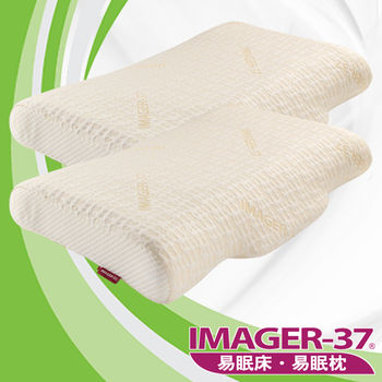 IMAGER-37易眠枕 AirCell 記憶枕 AM 對枕