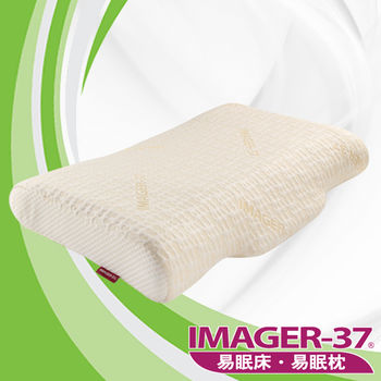 IMAGER-37易眠枕 AirCell 記憶枕 AM
