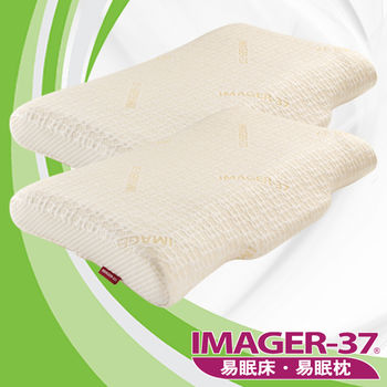 IMAGER-37易眠枕 AirCell 記憶枕 AS 對枕