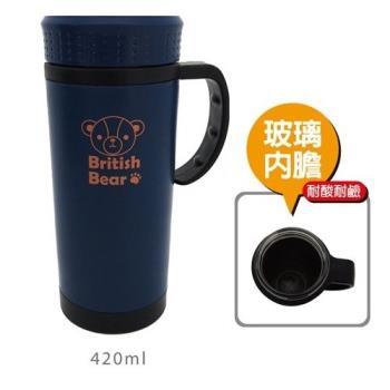 British Bear英國熊 雙層手把辦公杯420ml