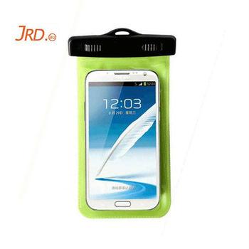 JRD 手機防水袋/手機套/可觸控式 通用5.5吋以下手機(螢光黃)