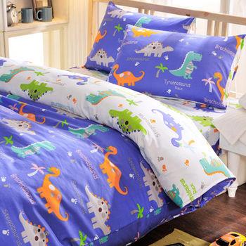 義大利Fancy Belle《恐龍世界》加大四件式防蹣抗菌舖棉兩用被床包組