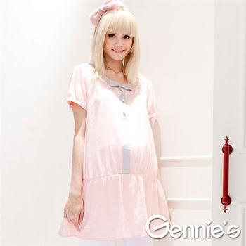 【Gennie's奇妮】甜美佳人棉質春夏孕婦背心上衣-粉(G3303)