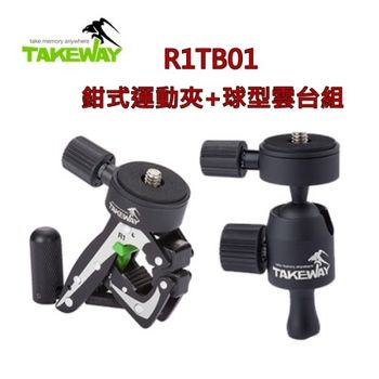 TAKEWAY R1運動夾+TB01球形雲台組~鷹爪航太鋁合金鉗夾系列~適動態相機攝影機平板手機