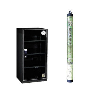 收藏家★ADL-122,125公升搭配36寸防潮棒