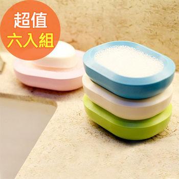 【佶之屋】VIKA繽紛色多功能海綿香皂盒 (6入組)