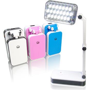 【第三代】多功能LED充電式可旋轉檯燈2入組