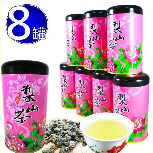 【龍源茶品】梨山特選手採高冷青茶葉8罐組(150g/罐)-共2斤-冬茶鮮摘