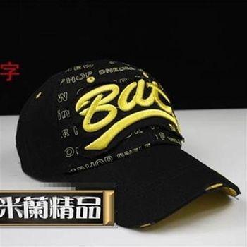 【米蘭精品】棒球帽字母拼接刷破做舊牛仔遮陽帽子56g49