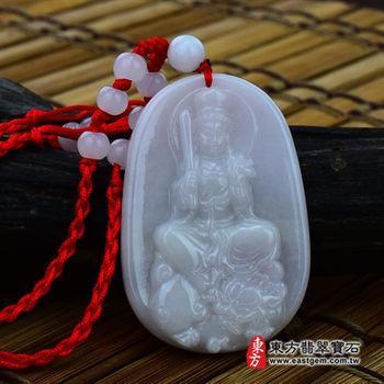 【東方翡翠寶石】文殊菩薩A貨天然翡翠玉珮吊墜(紫羅蘭細豆種)WS012
