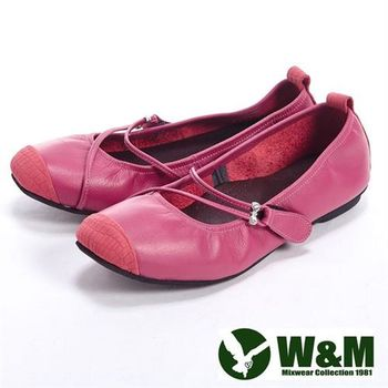 【W&M】軟皮淑女魔鬼氈娃娃鞋-桃