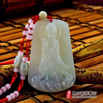 【東方翡翠寶石】天上聖母/媽祖A貨天然翡翠花件玉墜(淡綠細豆種)MD019