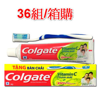 Colgate清涼維生素C牙膏/附牙刷(140g+牙刷)*36組/箱購