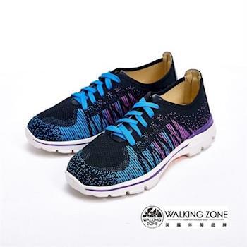 【WALKING ZONE】飛線氣墊慢跑鞋 彩虹針織運動鞋 情侶鞋(女款)-藍(另有紫)
