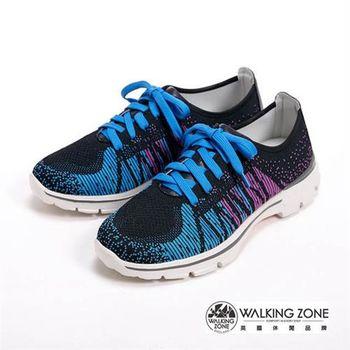 【WALKING ZONE】飛線氣墊慢跑鞋 彩虹針織運動鞋 情侶鞋(男款)-藍(另有紫)