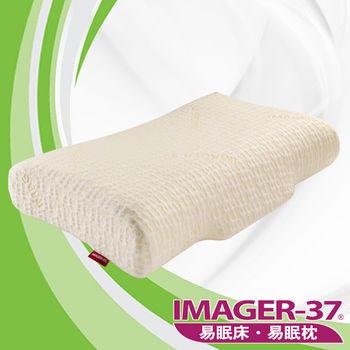 IMAGER-37易眠枕 尊爵型 記憶枕 KL
