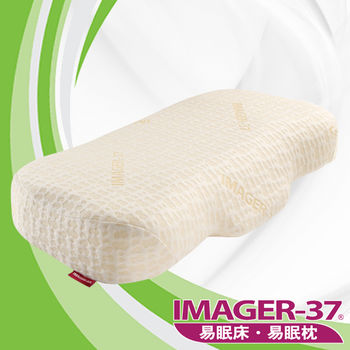 IMAGER-37易眠枕 舒蝶型 記憶枕 BMN