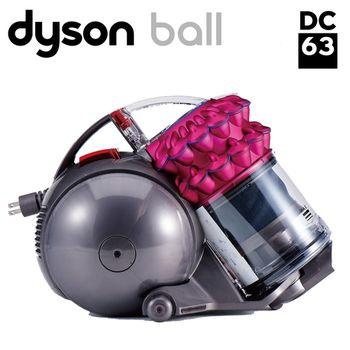福利品【dyson】DC63 turbinerhead 圓筒式吸塵器(桃紅色)