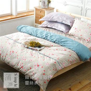 【R.Q.POLO】蒲美 韓式鄉村浪漫系-純棉雙人加大兩用被床包四件組(6X6.2尺)