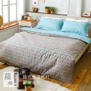 【R.Q.POLO】蘿蔓 韓式鄉村浪漫系-純棉雙人加大兩用被床包四件組(6X6.2尺)