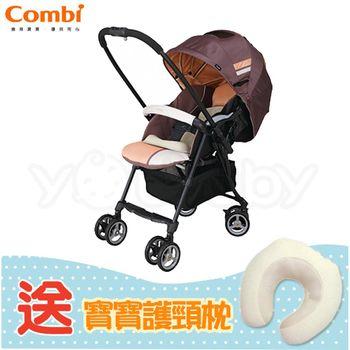 【Combi】 CALDIA 雙向嬰兒手推車-和風橘