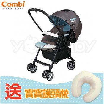 【Combi】CALDIA 雙向嬰兒手推車-歐風藍