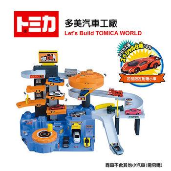 【日本 TAKARA TOMY TOMICA 】多美汽車工廠