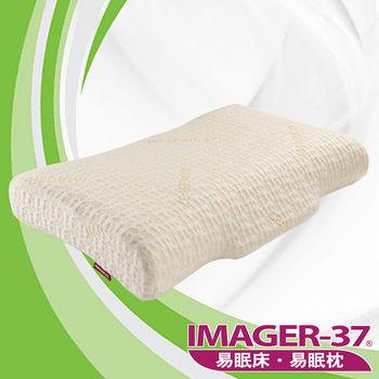 IMAGER-37易眠枕 尊爵型 記憶枕 KM
