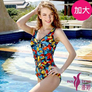 PanTyng潘婷 加大連身萊克泳裝-吸晴彩-696