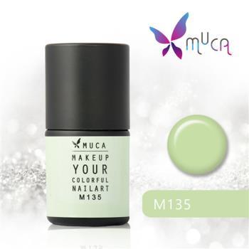 【Muca沐卡】女孩們的小時光系列(M135-第一順位)光撩凝膠指甲油