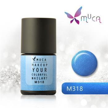 【Muca沐卡】幻境漫遊系列(M318-仙境)光撩凝膠指甲油