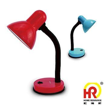 【小博士】復古造型檯燈DF301(2色)(不附燈泡)